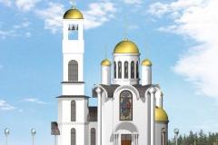 Храм Преподобного Сергия Радонежского г. Златоуст