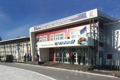 Физкультурно-оздоровительный комплекс с искусственным льдом г. Златоуст